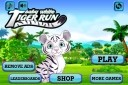 Baby White Tiger Run : Dash Race with Mittens the Super Sonic Cub 2.0