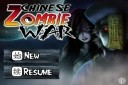 Chinese Zombie War for iPhone