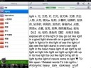 English Chinese Dictionary HD Free 2.0