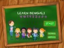 Learn And Teach Bengali (Bangla) Language Script HD Pro 1.0