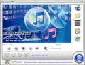 ZC DVD Audio Ripper