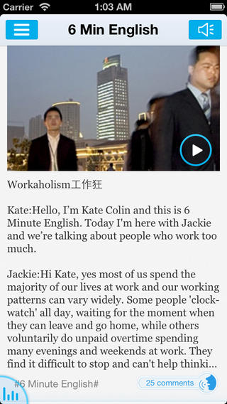 6 Minute English - Practice spoken English 6 minutes each day Download