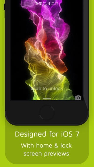 Abstract Wallpapers Pro HD - Free for limited Time Download