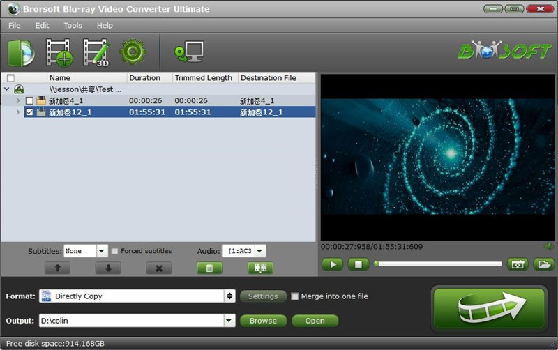Brorsoft Video Converter Ultimate Download