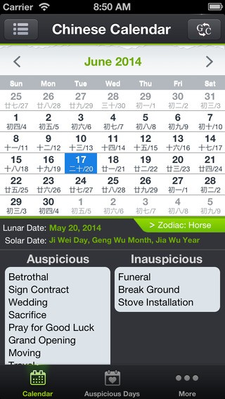 Chinese Calendars Download