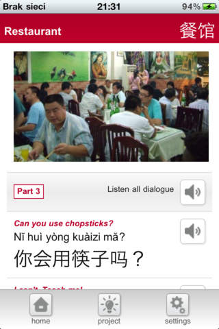 Chinese for Europeans 3 - Food & drink Download