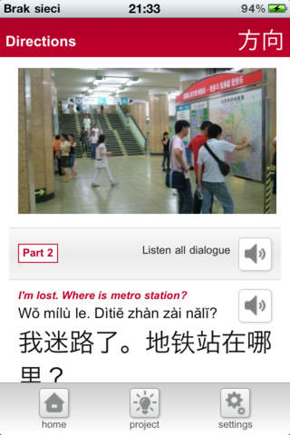 Chinese for Europeans 4 - Sightseeing Download