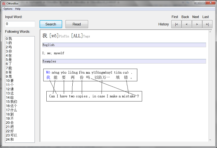 Chinese WordBox For Windows XP Download