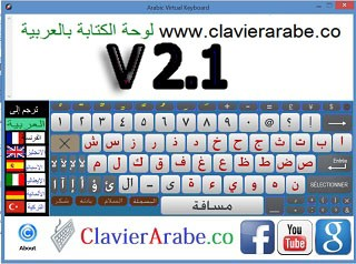 Clavier arabe co Download