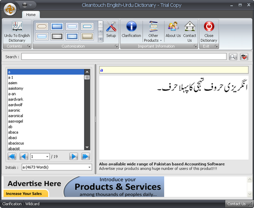 Cleantouch English to Urdu Dictionary Download