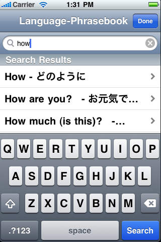 English-Japanese Language Translator Phrasebook with 1700 Word Dictionary Download