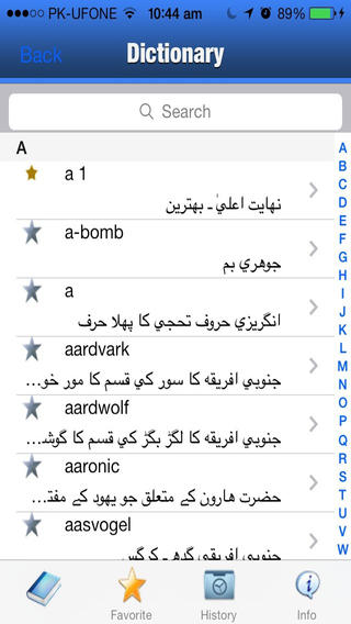 English2Urdu Dictionary Download
