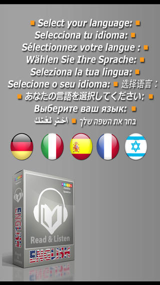 English - phrase book | Read & Listen | Fully audio narrated Download