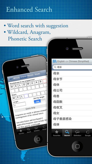 English Chinese English Dictionary Download