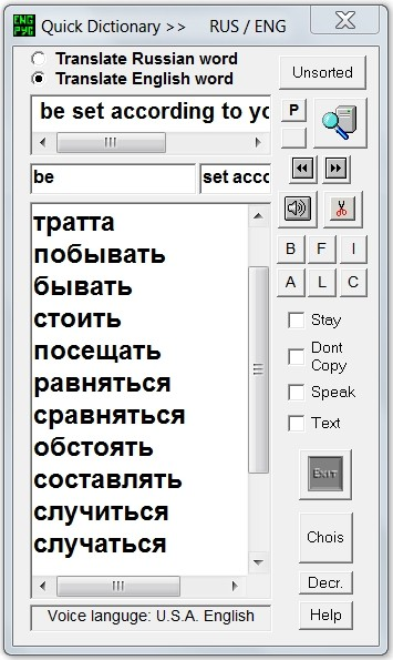 ENGLISH RUSSIAN DICTIONARY - Ver: Download