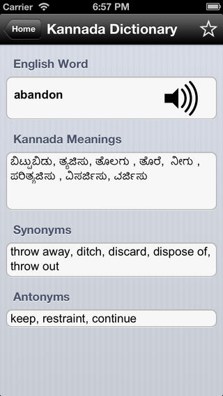 English To Kannada Dictionary Download