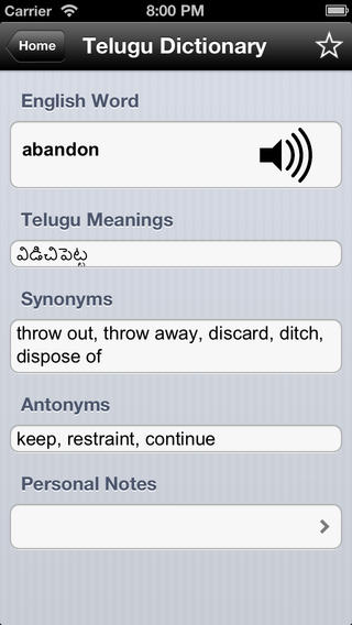 English To Telugu Dictionary Download