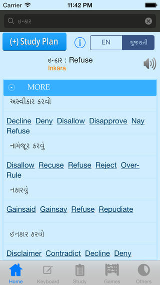 Gujarati Dictionary Keyboard Download
