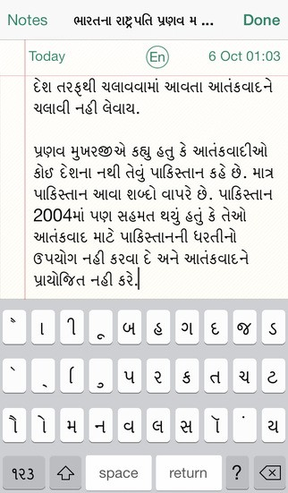 Gujarati Note Writer - Type In Gujarati & English For SMS, Email, And Social Media Download