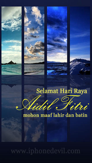 Hari Raya Top Aidilfitri Card Download