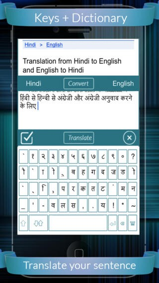 Hindi Keys+Dictionary( English to Hindi & Hindi to English ) Download