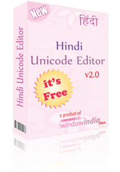 Hindi Unicode Editor Download