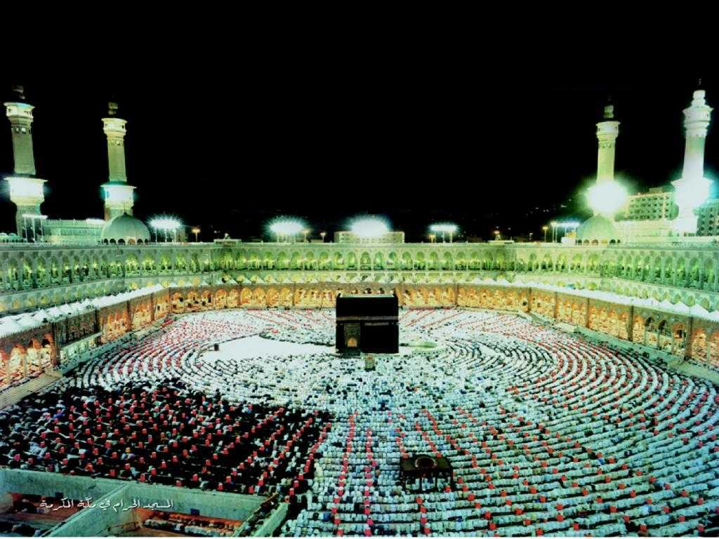 Islamicsaver-Makkah screensaver Download