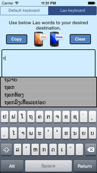 Lao Dictionary Download