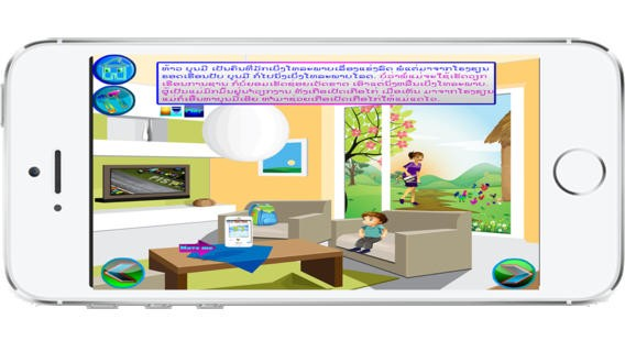 Lao Story For Children Free Version Download