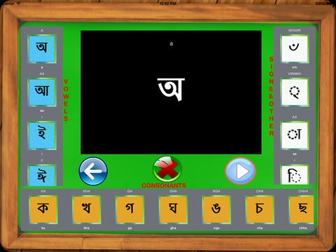 Learn And Teach Bengali (Bangla) Language Script HD Pro Download