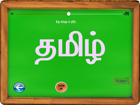 Learn and Teach Tamil Language Script HD Pro Download