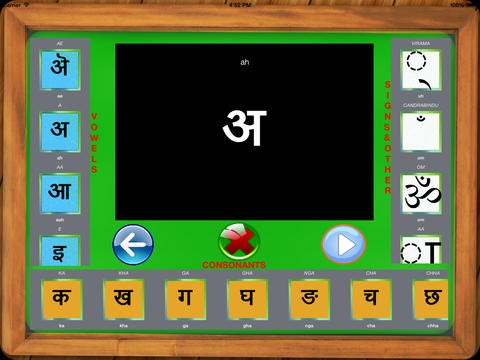 Learn and Teach To Write Hindi HD Pro Download