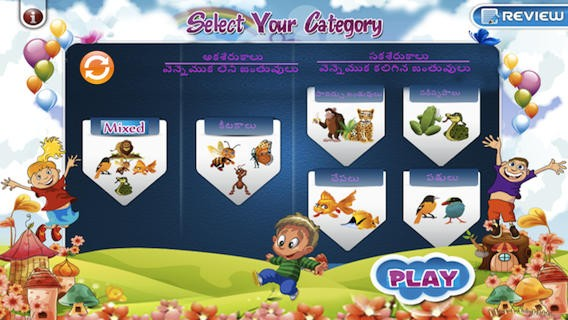 Learn telugu Animals Trivia for 2 years kids Download