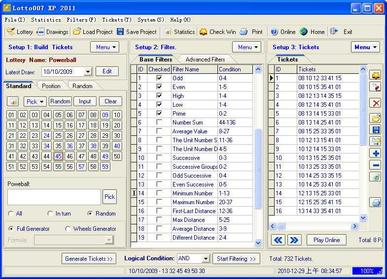 Lottery Software in Home & Personal \ Lottery