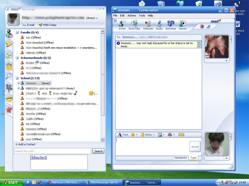 messenger online chat tool