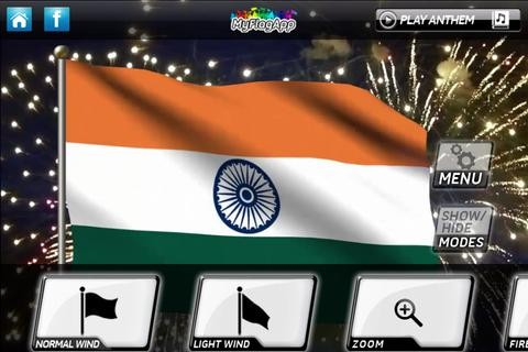 My Flag App IN - The Most Amazing Indian Flag Download