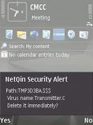 NetQin Antivirus 3.2 Arabic for S60 2nd Download