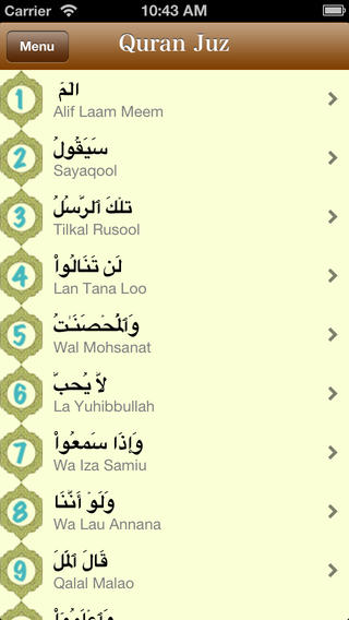 Quran with English and Spanish Translation Download