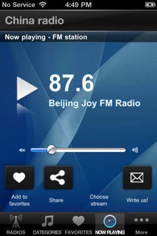 Radio China Player Download
