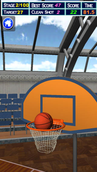 Smart Basketball Download
