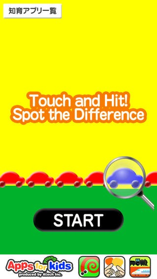 Touch and Hit! Spot the Difference Download