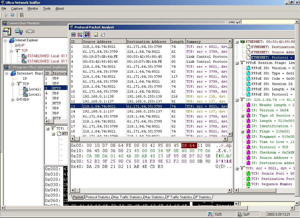 Ultra Network Sniffer Download