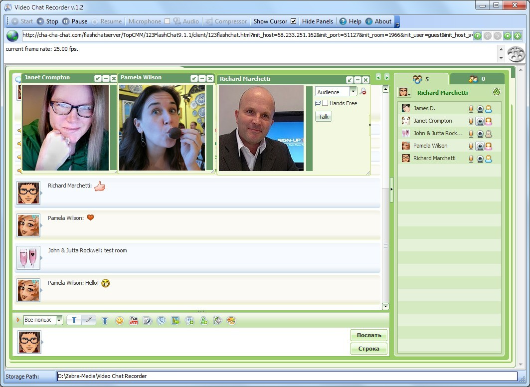 live skype chat room screenshot review downloads of shareware chat recorder 17152