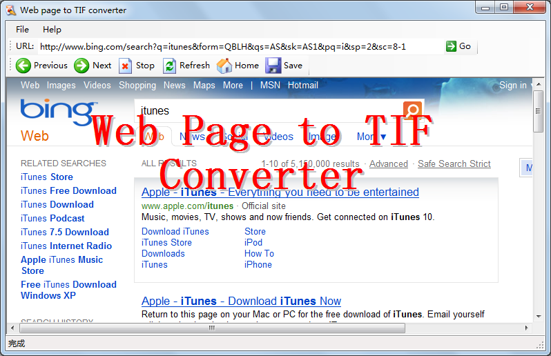 Web Page To TIF Converter Download