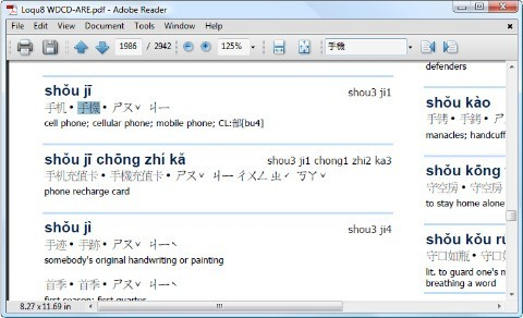 Dictionary marathi to english software download