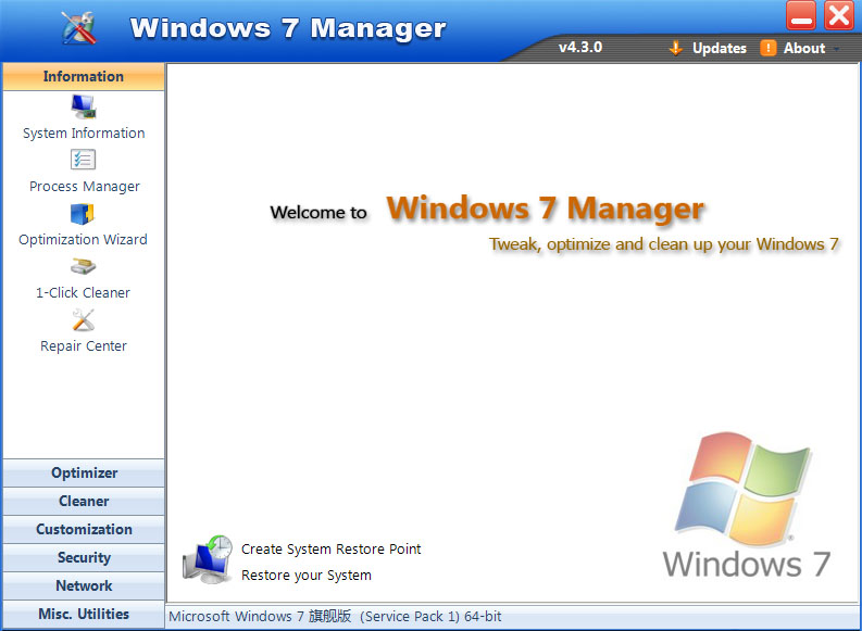 Windows 7 Manager (x32bit) Download