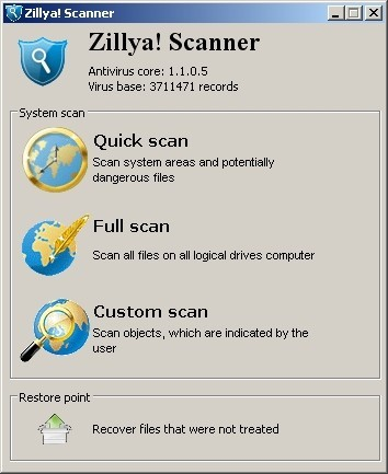 Zillya! Scanner Download
